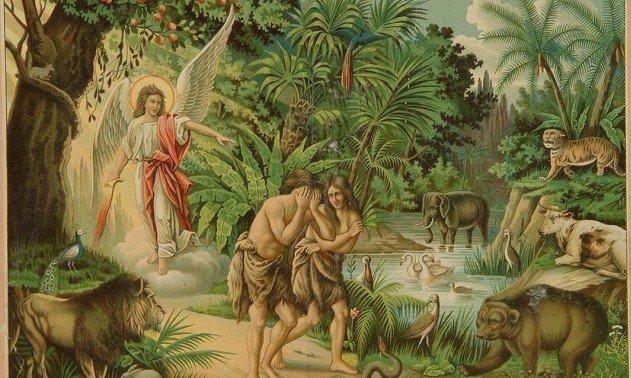 Об изгнании из Рая