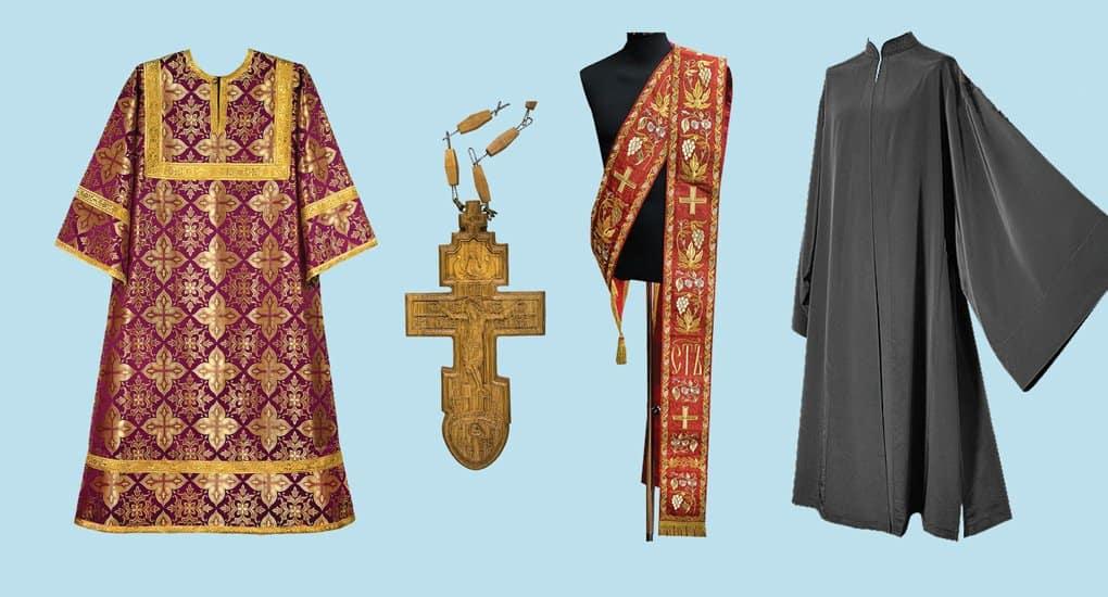Типы церковных одежд: угадай название
