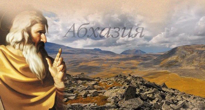 Ученики: Апостол Симон Кананит