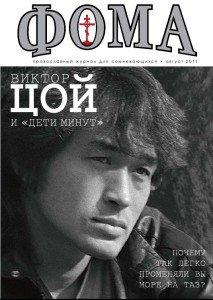 № 8 (100) август 2011