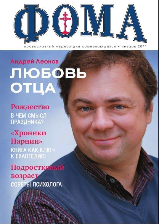 № 1 (93) январь 2011
