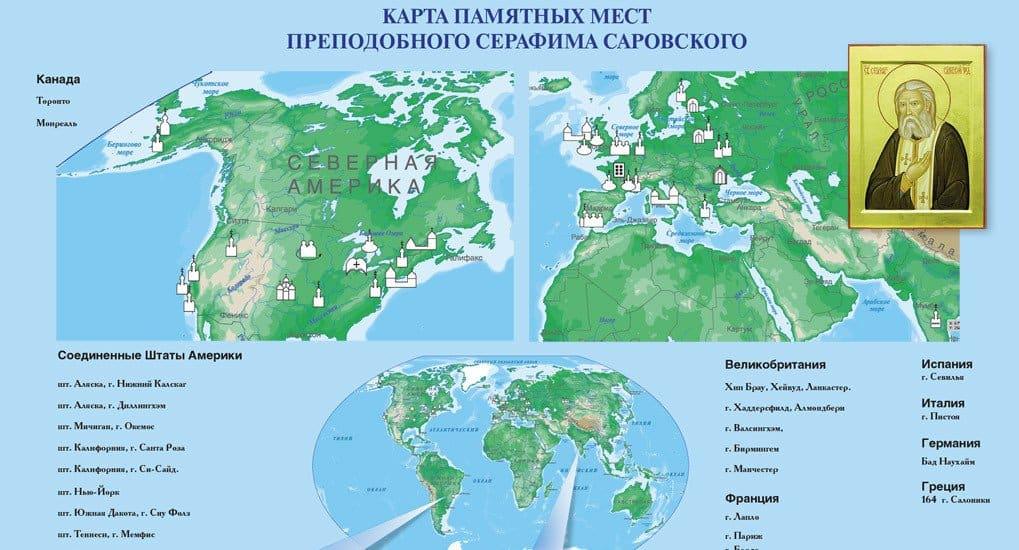 Карта Памятных мест преподобного Серафима Саровского