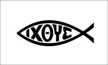 рыба символ христа