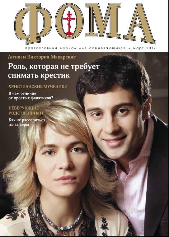 № 3 (107) март 2012