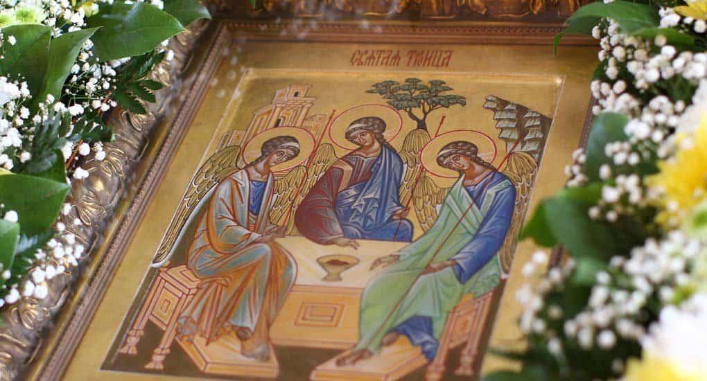 Как понять, что такое Троица?