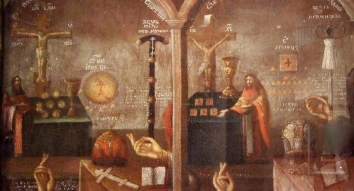 Иисус или Исус: буква раскола