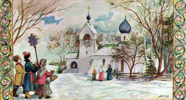 Рождественская открытка: как все начиналось