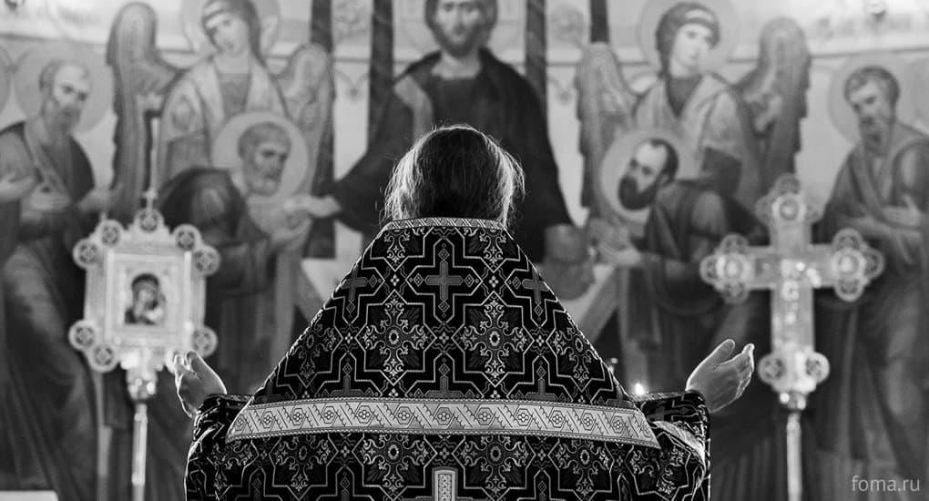 Священники: приносящие жертву