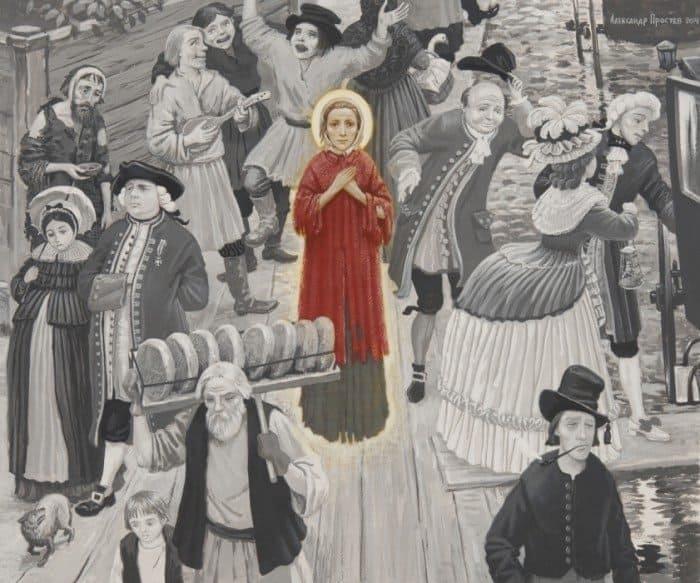 Помолись о нас, святая Ксения