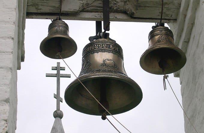 День крещения Руси отметили всеправославным колокольным звоном