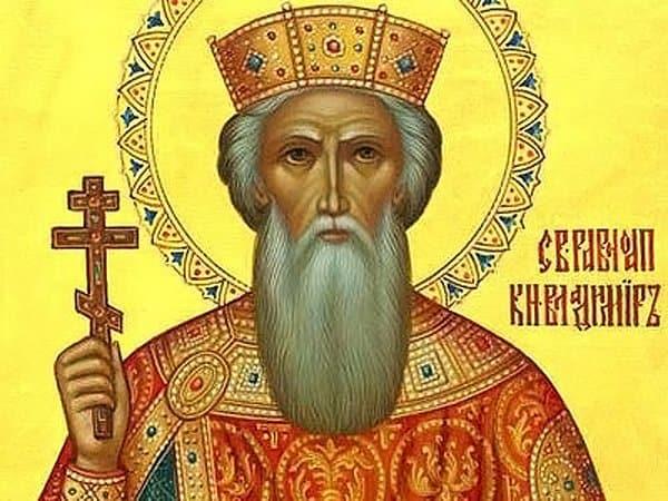 О Крестителе Руси школьникам расскажут на специальных уроках