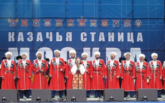 В Москве обсудят подготовку к Международному казачьему фестивалю