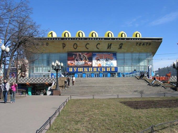 В Союзе кинематографистов призвали больше снимать фильмов и открывать новые кинотеатры
