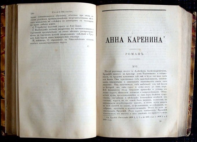 Роман «Анна Каренина» прочитают в прямом эфире за 30 часов
