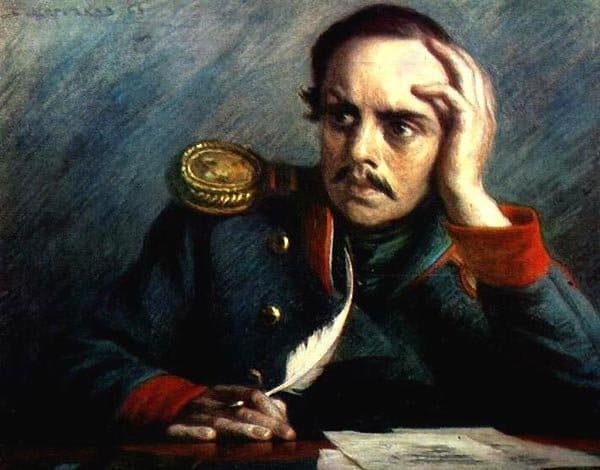 Наследие Михаила Лермонтова представили в Москве