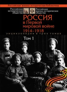 EnciklopediaPMV