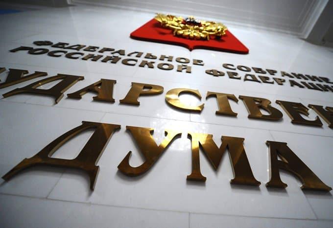 В Госдуме поддержали идею отмечать в документах согласие на донорство органов