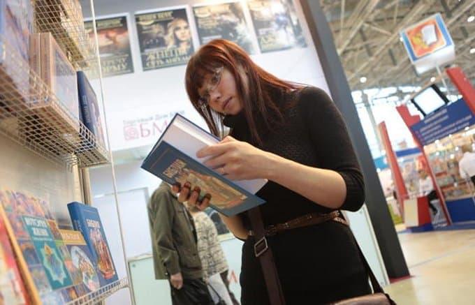 На международной книжной выставке уделят внимание славянской культуре