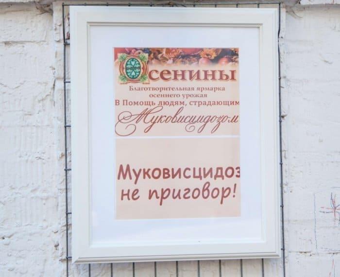 Фото Игорь Сенаторов