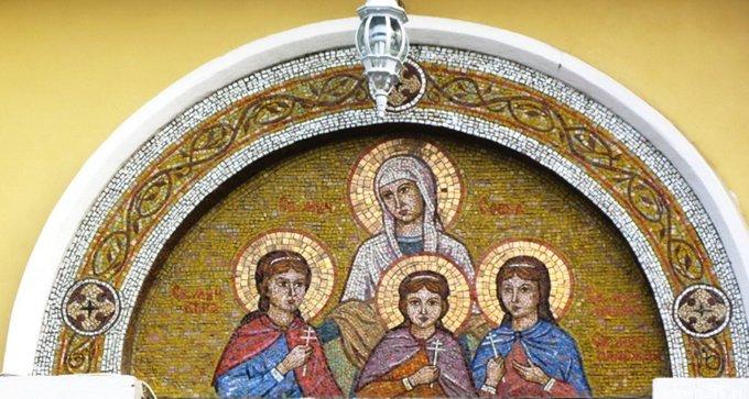 Церковь чтит память святых Веры, Надежды, Любови и матери их Софии