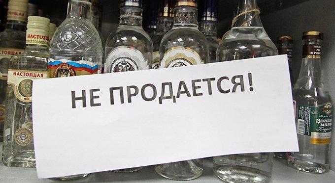 За неоднократную продажу алкоголя детям Госдума накажет строже