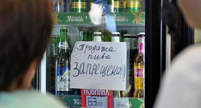 Главный нарколог за повышение возрастного ценза на продажу алкоголя