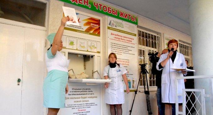 Для младенцев-отказников в Пятигорске открыли бэби-бокс