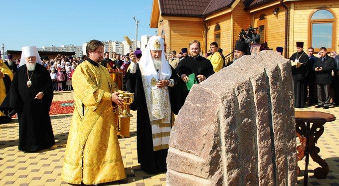 Патриарх Кирилл благословил строительство главного храма Геленджика