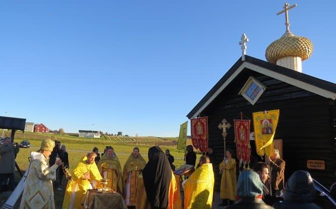 Православный храм в Норвегии освятили в честь короля