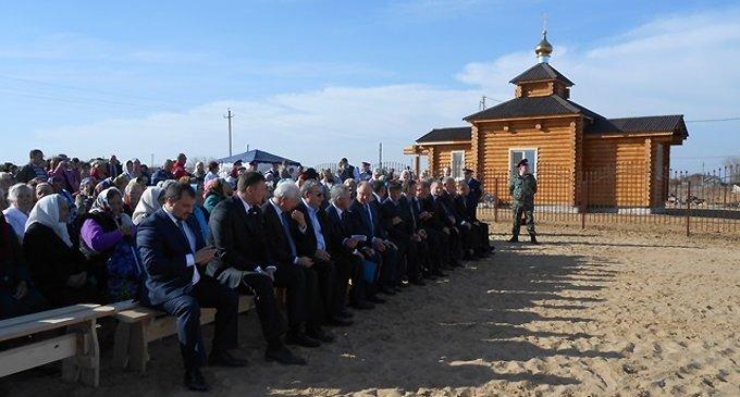 В Волгоградской области освящен восьмой казачий храм