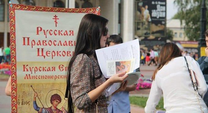 Главы епархиальных миссионерских отделов пройдут курсы повышения квалификации