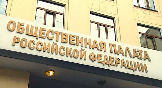 В Общественной палате выступили против Хэллоуина в России