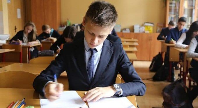 Школьники смогут протестировать свои знания в специальном Центре