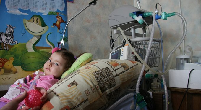 Столичную усадьбу передали под пансионат для тяжелобольных детей