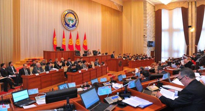В Парламенте Киргизии против гей-пропаганды в стране