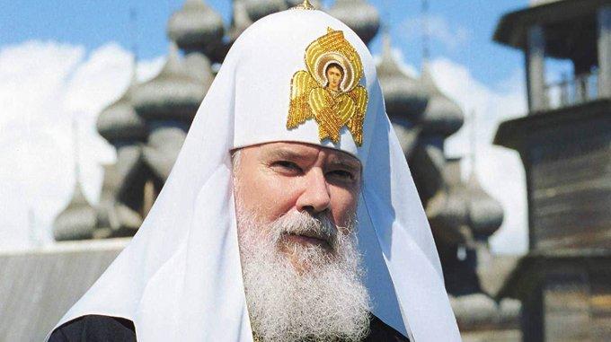 В честь патриарха Алексия II в Москве назовут аллею