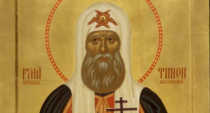 Марку в честь патриарха Тихона представили в Нью-Йорке