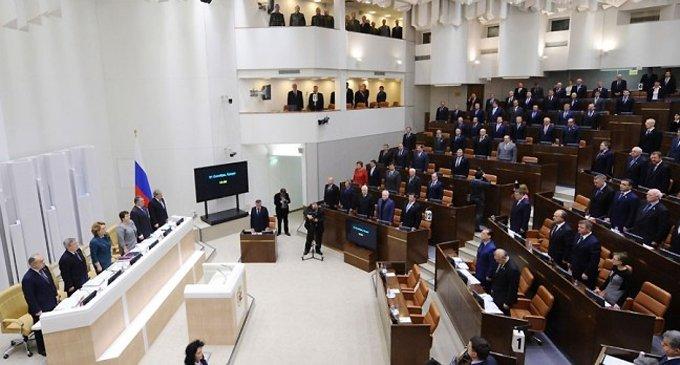 Совет Федерации разберется со спайсами в особом порядке