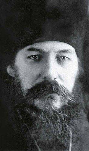 Епископ Амвросий. Фотография,  присланная им с Соловков в 1927 г.
