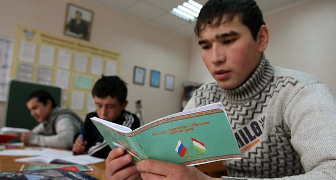 Русскому языку и законам мигрантов научит православный ВУЗ