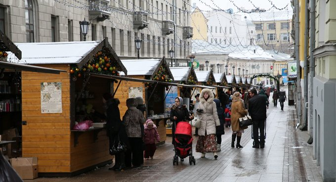 На помощь Клинскому интернату Елисаветинский базар собрал более 500 тысяч рублей