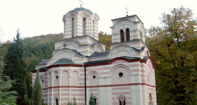 В Сербии обрели мощи подвижника, знавшего святителя Николая (Велимировича)