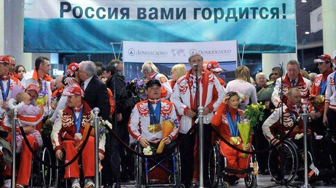 Создатели фильма о паралимпийцах получили президентскую премию