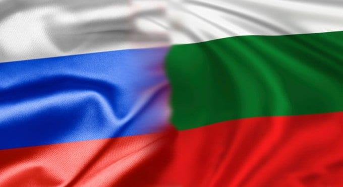 Россияне и болгары узнают о культуре друг друга