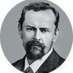 С. Трубецкой