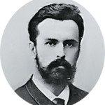 Е. Трубецкой