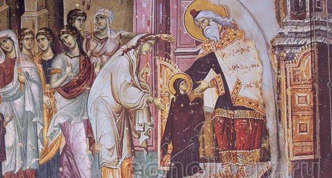 История праздника Введения во храм Пресвятой Богородицы