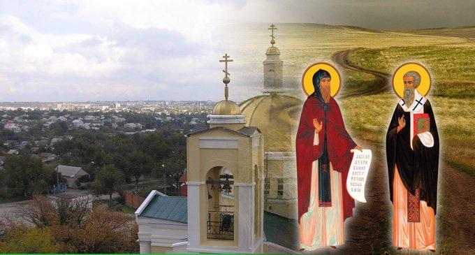 Калмыкия станет центром изучения наследия святых Кирилла и Мефодия