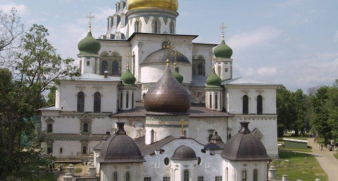 Святая Земля и Московское царство