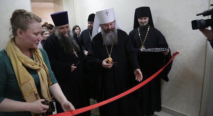Жители Екатеринбурга могут узнать о святости в новом музее